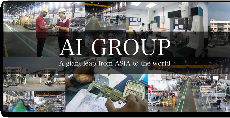 AIグループについて